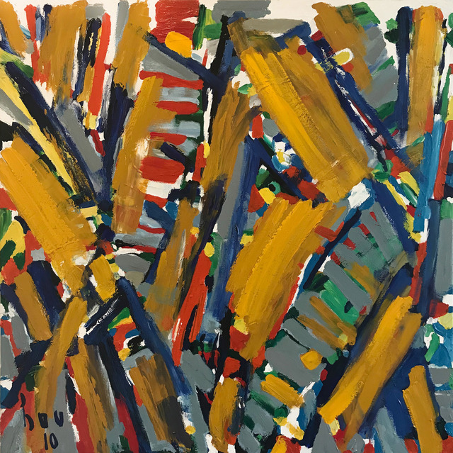 Tran Luu Hau, 'Banana Garden', 2010, Artist's Proof
