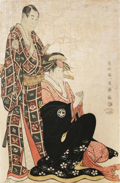 , 'Sawamura Sojuro as Nagoya Sanza and Segawa Kikunojo as Katsuragi,' ca. 1794, Ronin Gallery