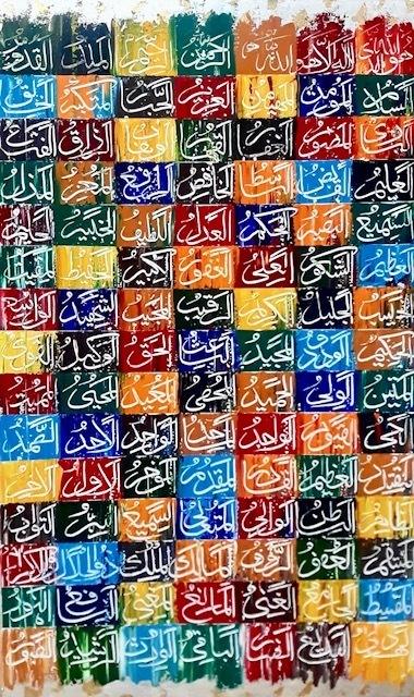Waqar Ali, '99 Names of Allah ', 2019, Eye For Art Houston