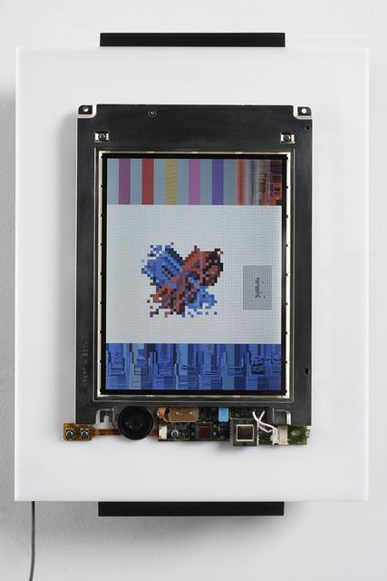 , 'CPU,' 1999, Collezione Maramotti