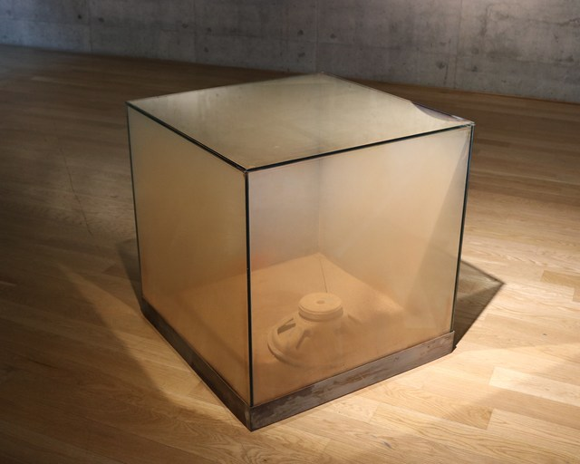 , 'Polvareda,' 2017, Museo de Arte Contemporáneo de Buenos Aires