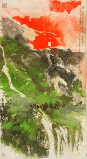 , 'Charming Green Mountains ,' 2014, NanHai Art
