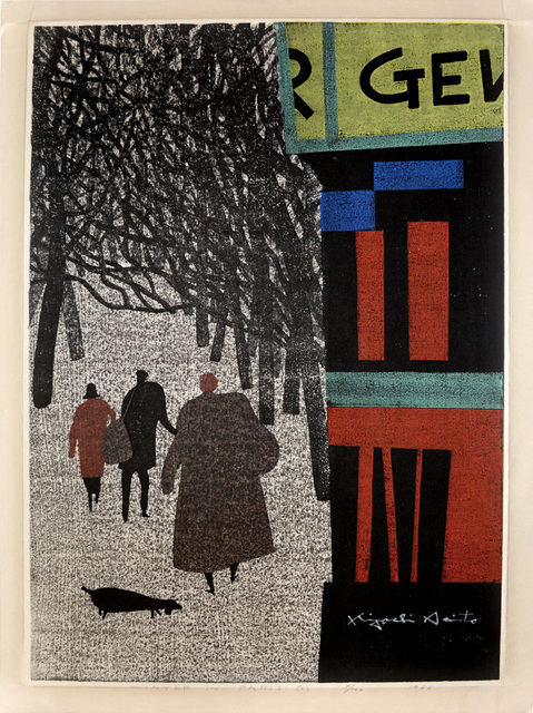 , 'Winter in Paris (c),' 1966, Ronin Gallery