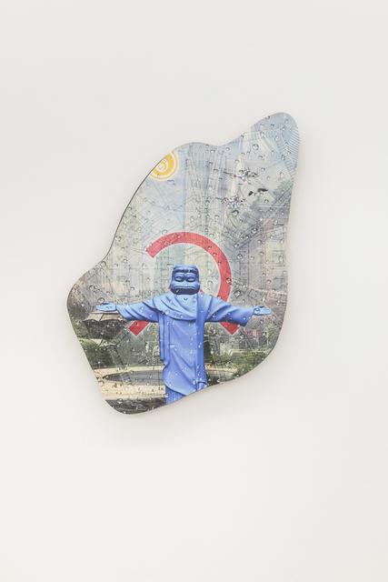 , 'Portal II,' 2017, Annka Kultys Gallery