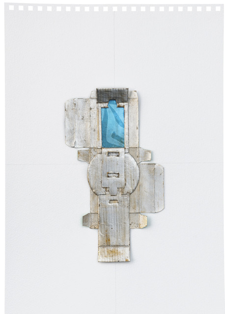 , 'Untitled (Blue),' 2012, Gagosian
