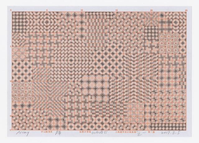 , 'Array,' 2017, David Zwirner