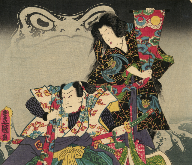 , 'Frog Magic: Ma for Masakado,' 1856, Egenolf Gallery Japanese Prints & Drawing