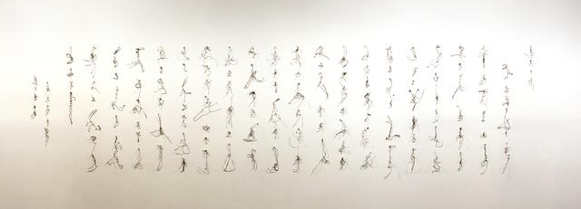 , 'Tracing the Origin XVI_II,' 2013, Chambers Fine Art