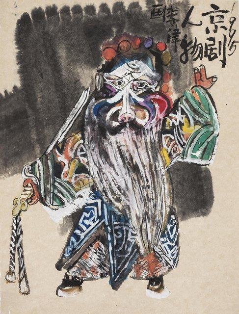 Li Jin 李津, 'Beijing Opera 京剧人物', 1995, Ink Studio