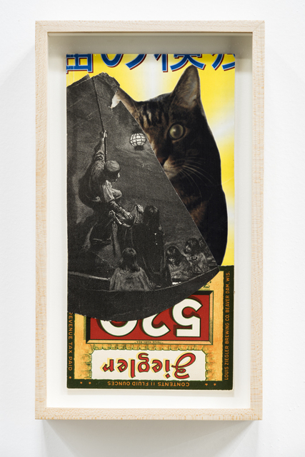 , 'Cat's Eye,' 2014, Rosamund Felsen Gallery