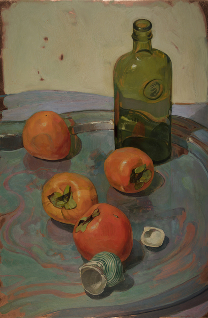 , 'Persimmons and Green Bottle,' 2017, LeMieux Galleries