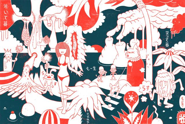 , 'Sayonara Folks,' 2015, Urban Spree Galerie