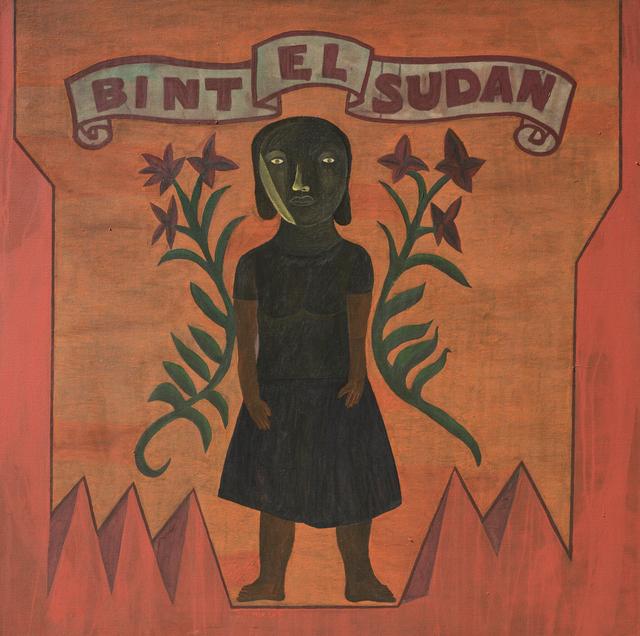 Salah Elmur, 'Bint El-Sudan - KANDAKA', 2017, The Foundation Gallery