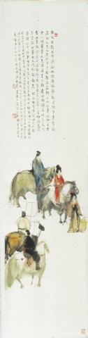 , 'Lady Guoguo's Evening Outing,' 2005, Tina Keng Gallery