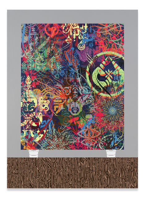 Ryan McGinness, 'Memories Now', 2016, Miles McEnery Gallery