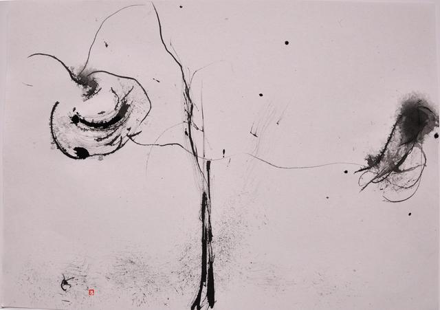 Yuuko Suzuki, 'Rêve181213', 2018, Name1
