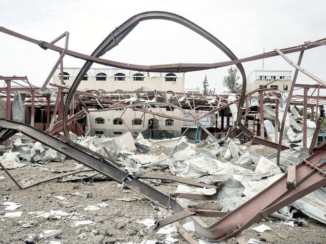, 'Yemen,' 2015, Magnum Photos