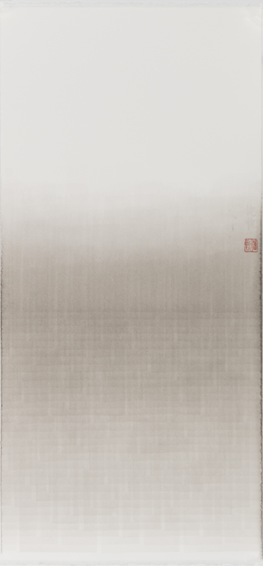 , 'Untitled No. 8031-14,' 2014, Fu Qiumeng Fine Art