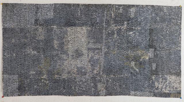 Liu Wei 刘炜, 'Lan Ting Xu', 2019, Aye Gallery