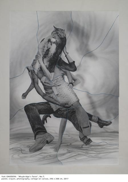 , '迈布里奇的扭动No.7 Muybridge's Twist No.7,' 2017, Vanguard Gallery