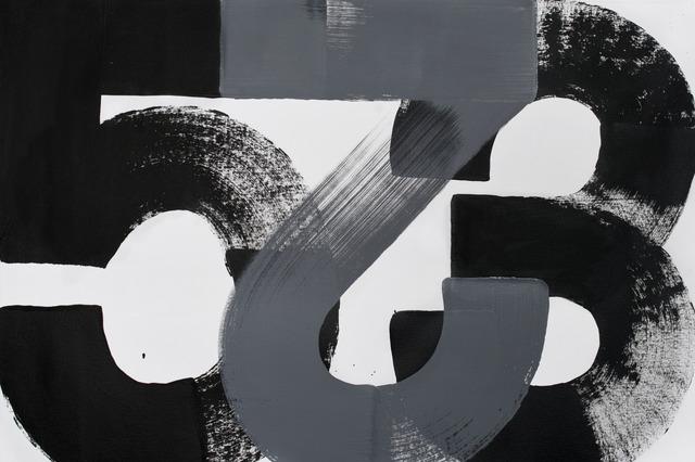, '523,' 2016, Gastman