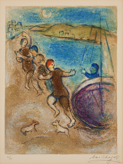 Marc Chagall, 'Les Jeunes Gens de Méthymne, from Daphnis and Chloé', 1961, Print, Lithograph in colors (framed), Rago/Wright