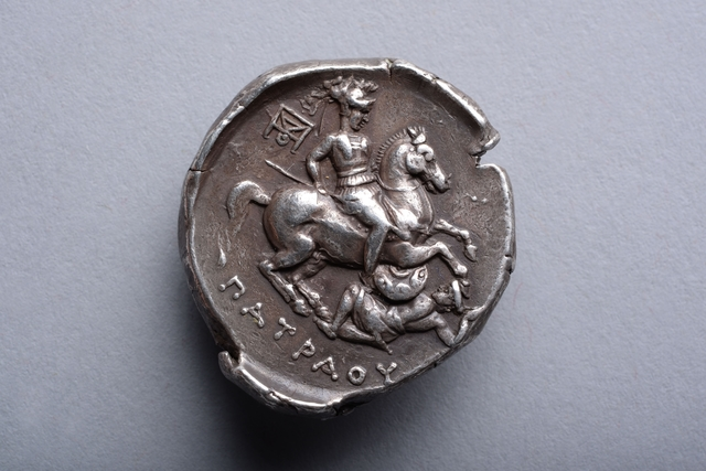 , 'Tetradrachm Minted by King Patraos ,' ca. 335 BCE, ArtAncient
