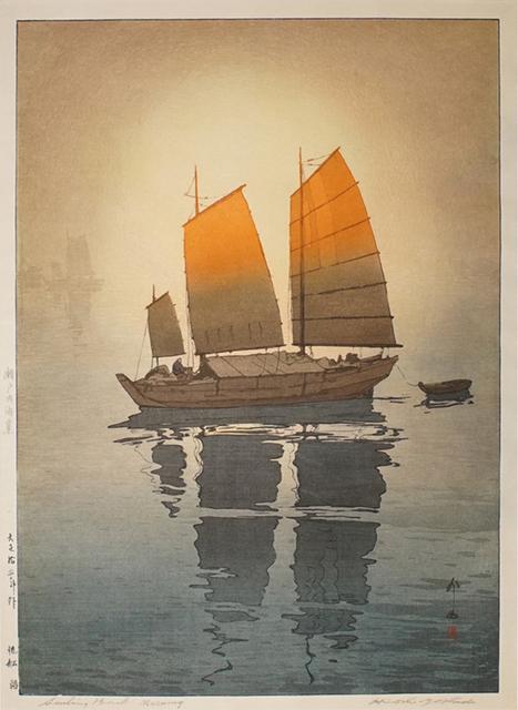 , 'Sailboats - Morning,' , Ronin Gallery