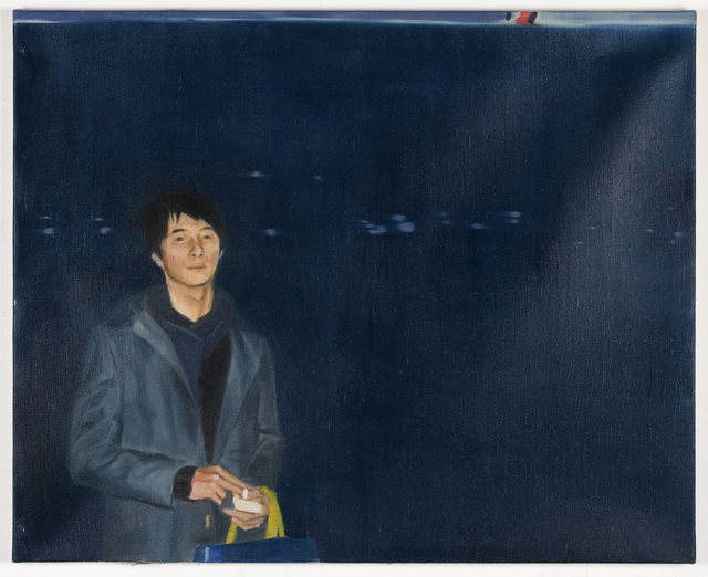 , 'I Love to Come to the Airport,' 2004, ONE AND J. Gallery