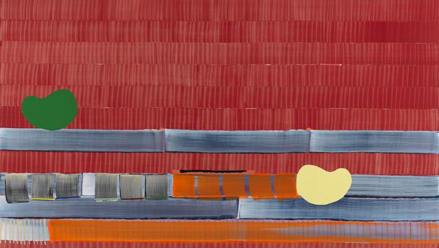 , 'Passing By Lovers,' 2014, Moisés Pérez De Albéniz