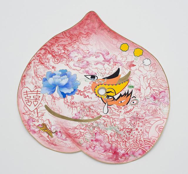 , 'Peach Mask II,' 2013, Curator's Office