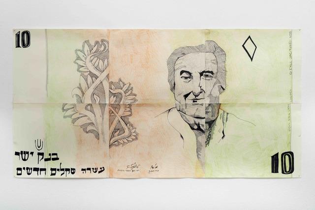 , 'Golda Meir (banknote),' 2017, Pilar Corrias Gallery