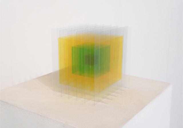 , 'cube I  No2 (jaune & vert verre),' 2017, Galerie Marie-Robin