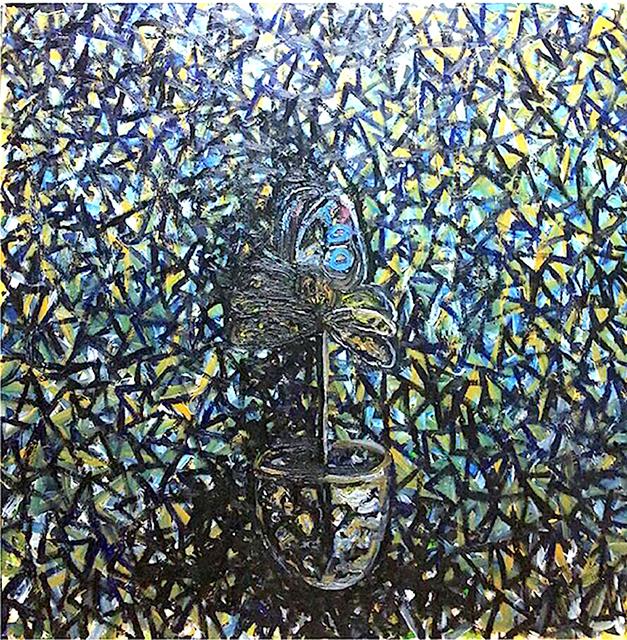 , 'Holy Wall,' 2015, Kiyan Art