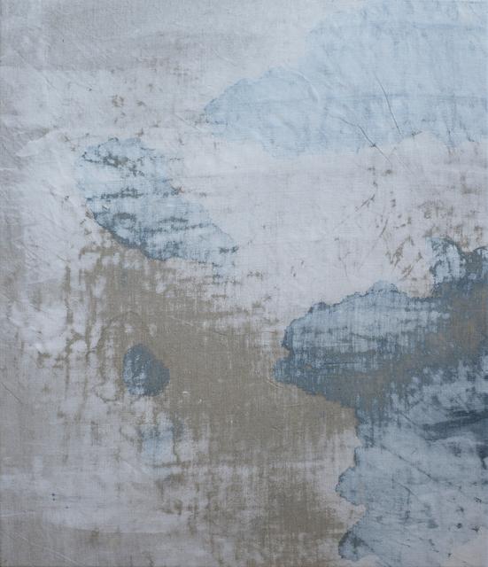 , 'from Sea Rocks ,' 2017, MAMA