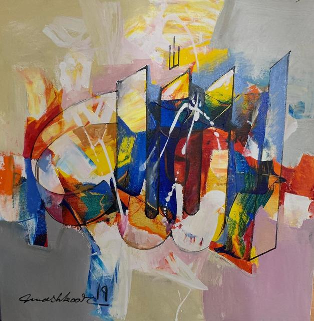 Mashkoor Raza, 'Allah ', 2019, Eye For Art Houston