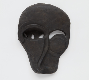 Oxford Mask