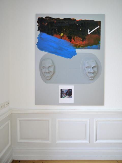 , 'Hotel Lobby,' 2017, Cultural Avenue
