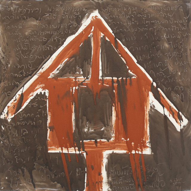 , 'Farmer Series (Joss House),' 1998, Yavuz Gallery