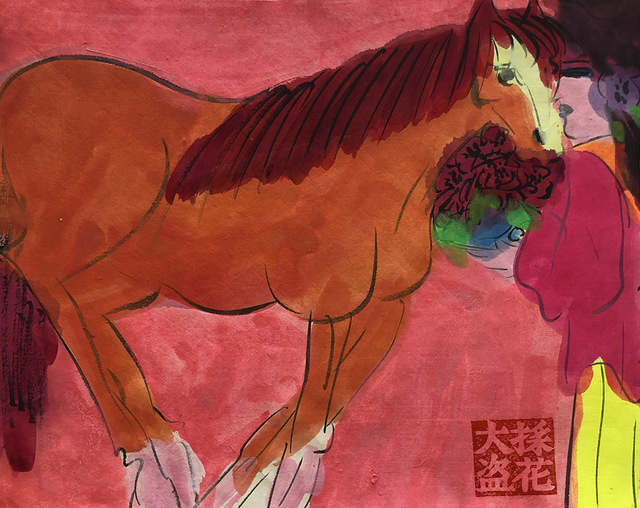 , 'Orange Horse and Beauty,' ca. 1990, Alisan Fine Arts