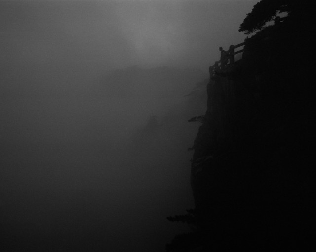 , 'Huangshan Autumn 5, Anhui Province,' 2015, MO-Industries