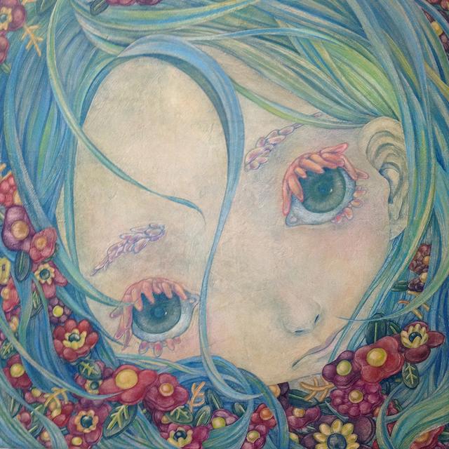, 'Transmigration,' 2016, HITSUJI-GARO