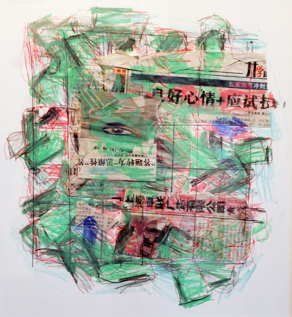 Grover Mouton, 'Shanghai 1', Octavia Art Gallery