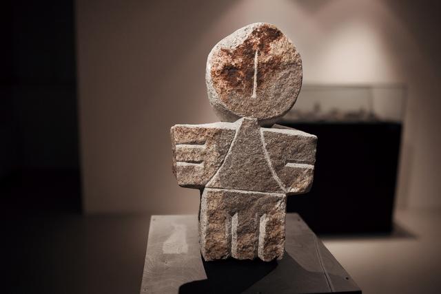 , 'Totem 0331с,' 2016, RuArts Gallery