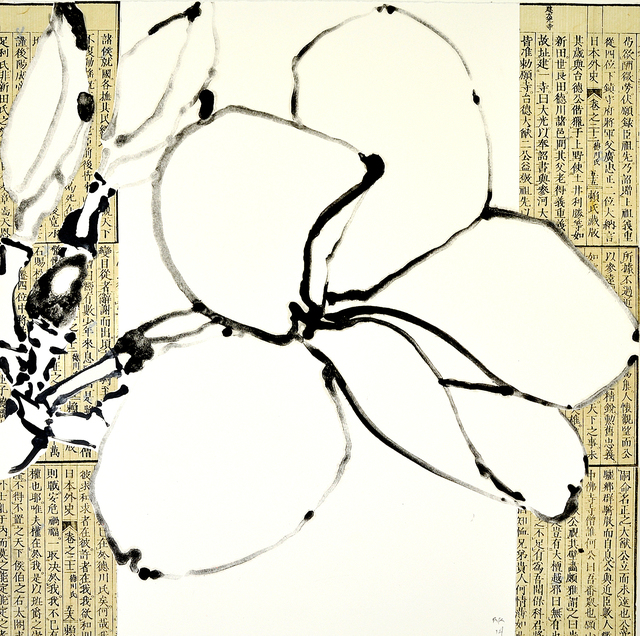 , 'White Plumeria I,' 2014, Shark's Ink.