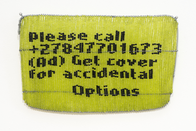 , 'Please Call Me,' 2017, WHATIFTHEWORLD