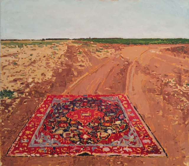 , 'Rug in Field,' , Zemack Contemporary Art