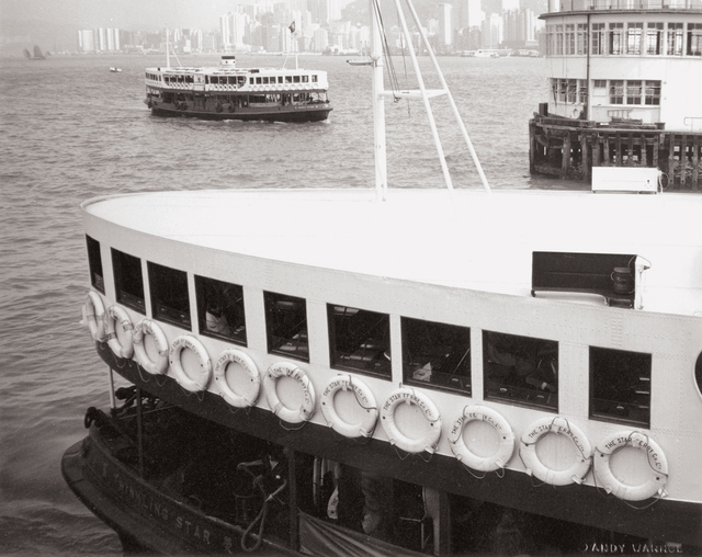 Andy Warhol, 'Hong Kong Harbour (Boats)', 1982, Photography, Gelatin silver print, Phillips