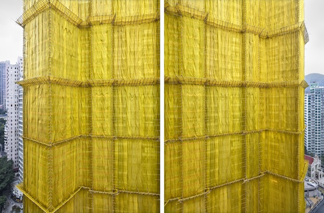 , 'Yellow Cocoon #2, Hong Kong,' , REDSEA Gallery