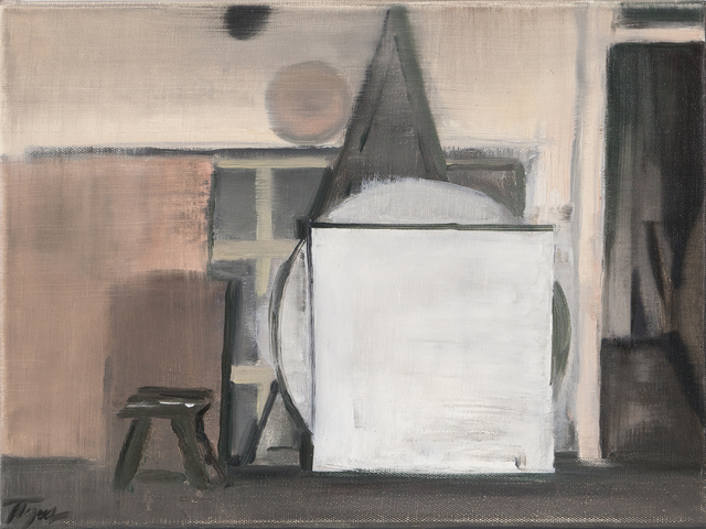 , 'Studio #1,' 2014, Pop/Off/Art